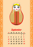 Calendar with nested dolls 2017. September. Matryoshka different Russian national ornament. Stock Photography