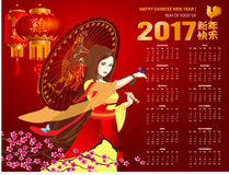 The calendar for the new 2017 on a red background. The year of the fire rooster is an inscription in Chinese. The girl with the umbrella. Vector illustration Royalty Free Stock Photo