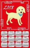 Calendar 2018 no estilo de Ásia com cão e quadro chinês Fotografia de Stock Royalty Free