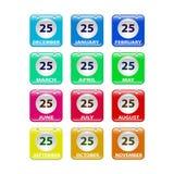 Calendar o ícone Imagem de Stock Royalty Free
