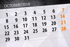 Calendar o planejador para o mês, dia do fim do prazo da semana 2018 outubro ilustração stock