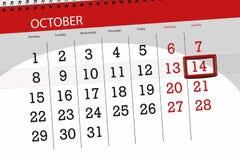 Calendar o planejador para o mês, dia do fim do prazo da semana 2018 outubro, 14, domingo ilustração stock