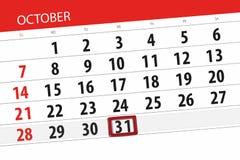 Calendar o planejador para o mês, dia do fim do prazo da semana 2018 outubro, 31, quarta-feira ilustração stock