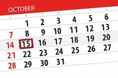 Calendar o planejador para o mês, dia do fim do prazo da semana 2018 outubro, 15, segunda-feira ilustração stock