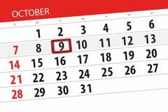 Calendar o planejador para o mês, dia do fim do prazo da semana 2018 outubro, 9, terça-feira ilustração royalty free