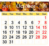 Calendar for October 2017 with yellow leaves Royalty Free Stock Image