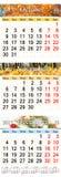 Calendar Oktober November och December 2017 med kulöra bilder Fotografering för Bildbyråer