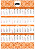 Calendar 2015 in orange design with orange folklore patterns Royalty Free Stock Photography