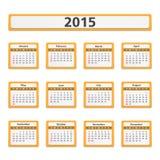 2015 Calendar Stock Photo