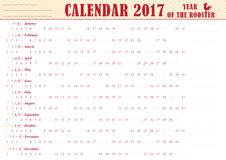 Calendar Organizer 2017. Chinese New Year organizer 2017. Translation of the Chinese Characters: Months of the year: January, February, etc. Print colors Stock Photos