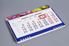 Calendar a página com data marcada do ?a de janeiro de 2016 Fotografia de Stock