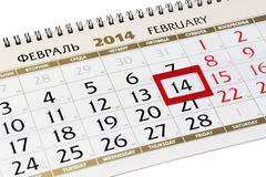 Calendar page with red frame on February 14 2014. Royalty Free Stock Image