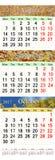 Calendar para August October 2017 com imagens coloridas diferentes Imagens de Stock