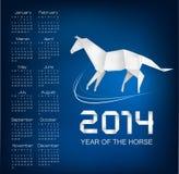 Calendar pelo ano 2014. Cavalo do origâmi. Imagens de Stock