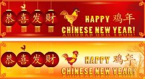 Calendar pelo ano novo chinês 2017 ilustração stock