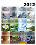 Calendar with photos seasons. 2012 years Stock Images