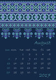 2017 Calendar planner with ethnic cross-stitch ornament on dark blue background Week starts on Sunday. Vector illustration. From collection of Balto-Slavic Royalty Free Illustration