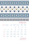 2017 Calendar planner with ethnic cross-stitch ornament Week starts on Sunday. Vector illustration. From collection of Balto-Slavic ornaments Stock Image