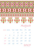 2017 Calendar planner with ethnic cross-stitch ornament Week starts on Sunday. Vector illustration. From collection of Balto-Slavic ornaments Royalty Free Stock Photo
