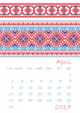 2017 Calendar planner with ethnic cross-stitch ornament Week starts on Sunday. Vector illustration. From collection of Balto-Slavic ornaments Stock Photo