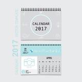 2017 Calendar planner vector design, monthly calendar template f. Or April Royalty Free Stock Photo