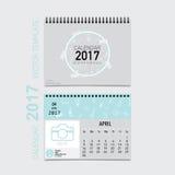 2017 Calendar planner vector design, monthly calendar template f. Or April Vector Illustration