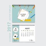 2017 Calendar planner vector design, monthly calendar template f. Or August Stock Images