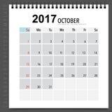 2017 Calendar planner vector design, monthly calendar template f. Or October Stock Image