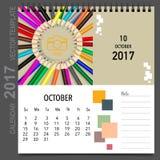 2017 Calendar planner vector design, monthly calendar template  Royalty Free Stock Photography