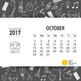 2017 Calendar planner vector design, monthly calendar template  Royalty Free Stock Images