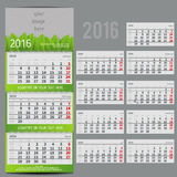 Calendar 2016 - Planner. Vector calendar 2016 - Planner for three month includes space for photo and text in ECO style Stock Image