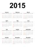 Calendar 2015 Portrait Stock Photography