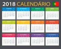Calendar 2018 - Portuguese version Royalty Free Stock Image