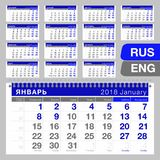 Calendar quarter for 2018. Wall calendar, English and Russian. Royalty Free Stock Image
