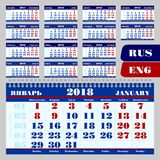 Calendar quarter for 2018. Wall calendar, English and Russian. Stock Photo