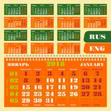 Calendar quarter for 2018. Wall calendar, English and Russian. Royalty Free Stock Images