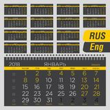 Calendar quarter for 2018. Wall calendar, English and Russian. Royalty Free Stock Photography