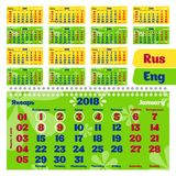 Calendar quarter for 2018. Wall calendar, English and Russian. Week starts on Monday. Vector illustration Royalty Free Stock Image