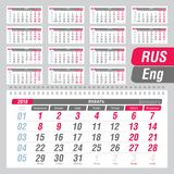 Calendar quarter for 2018. Wall calendar, English and Russian. Week starts on Monday. Vector illustration Stock Photography