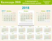 Calendar rastret 2018 i ryss med helger och ferier för endag arbetsvecka Arkivfoton