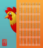 Calendar for 2017 with Rooster. Rooster as animal sign for 2017 by Chinese zodiac with vertical calendar Stock Photography