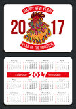Calendar 2017 with rooster Stock Photo