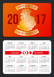 Calendar 2017 with rooster Royalty Free Stock Photos