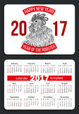 Calendar 2017 with rooster. Sunday start pocket calendar 2017. Rooster - symbol of the year 2017. Vector Royalty Free Stock Photography