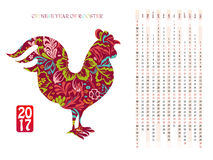 Calendar for 2017 with Rooster Royalty Free Stock Photo