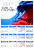 2017 Calendar - Russia Country Flag Banner - Happy new Year. Calendar for 2017 with the Russian flag on English language.Week starts with Monday Stock Photos