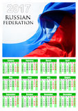 2017 Calendar - Russia Country Flag Banner - Happy new Year. Calendar for 2017 with the Russian flag on English language.Week starts with Monday Stock Photo