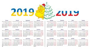 Calendar 2019 in Russian and Ukrainian languages royalty free illustration