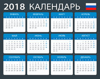 Calendar 2018 - Russian version. Illustration Stock Photography