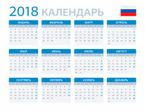 Calendar 2018 - Russian Version. Illustration Royalty Free Stock Photo